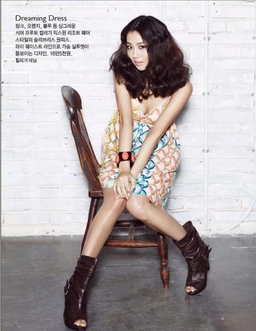 Chae Won Moon Feet