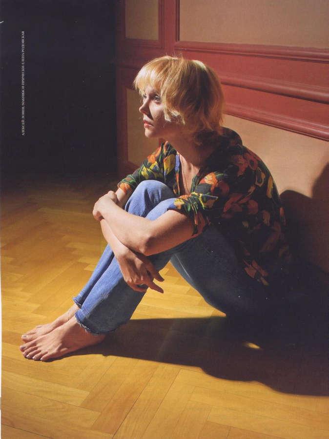 Valeriya Feet