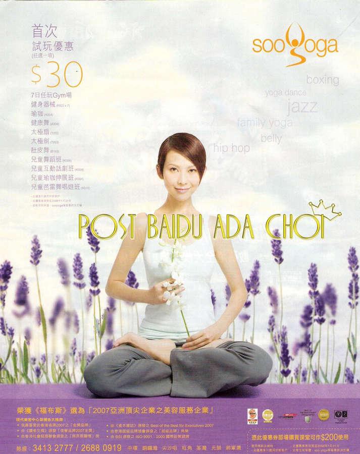 Ada Choi Feet
