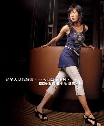 Ka Yan Chung Feet