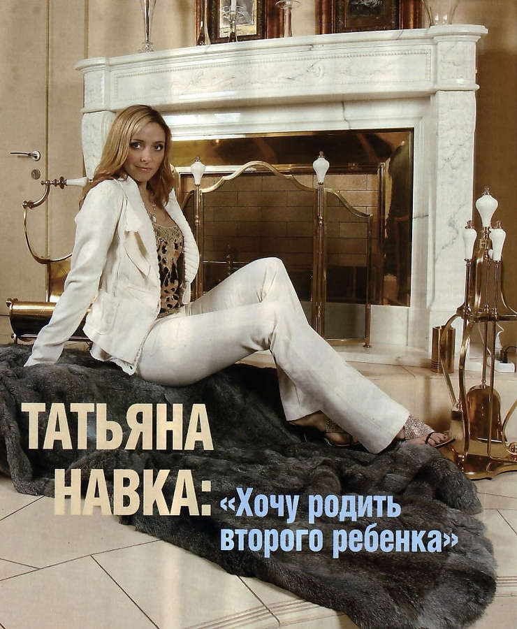 Tatiana Navka Feet