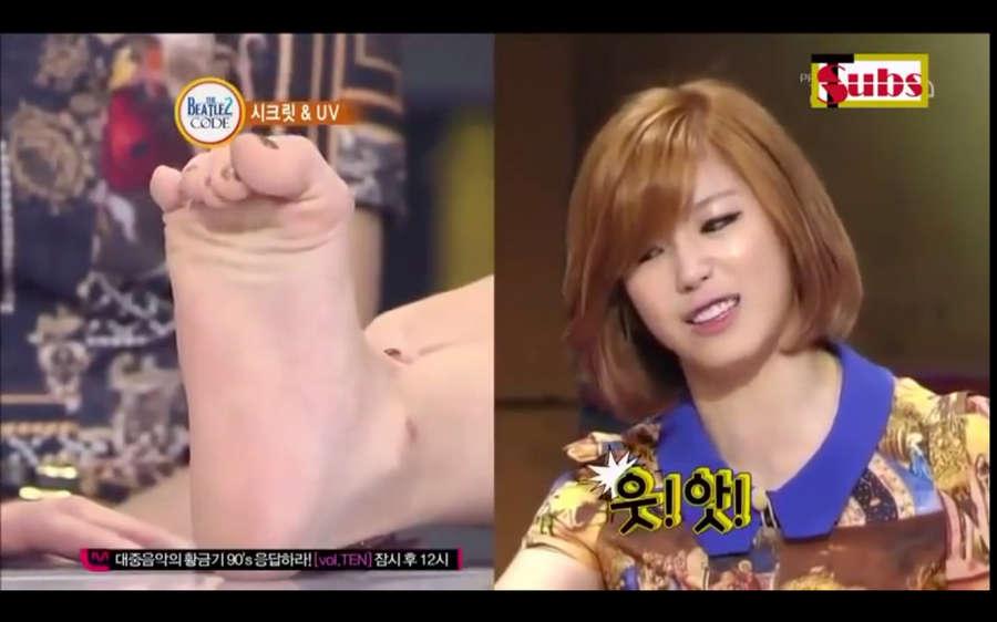 Hyosung Feet