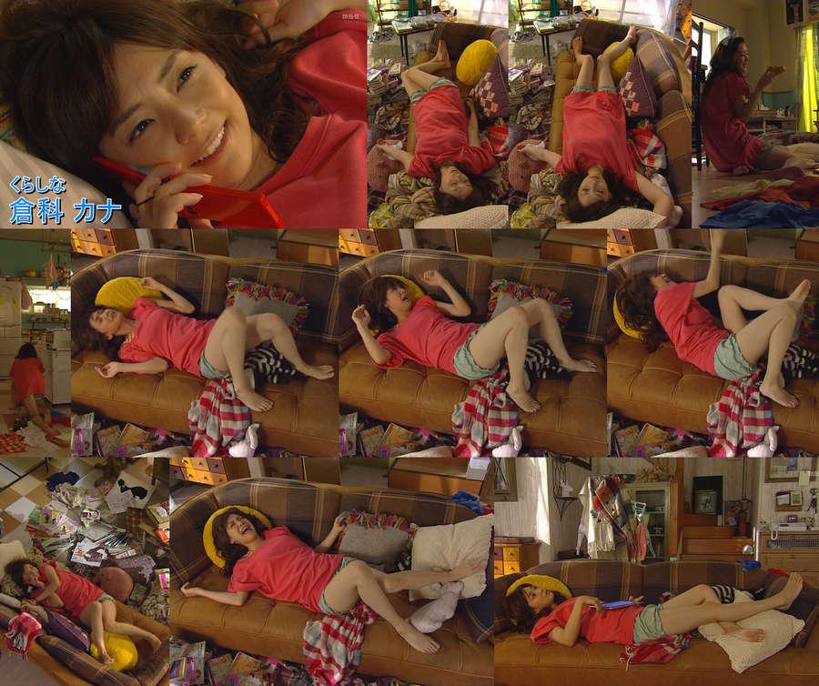 Kana Kurashina Feet
