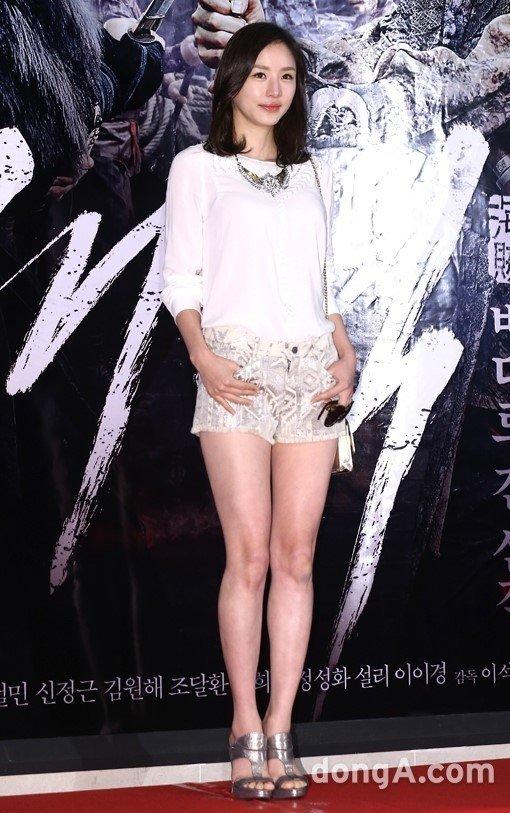 Kim Sa Hee Feet