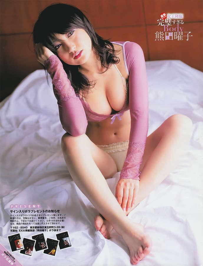 Yoko Kumada Feet