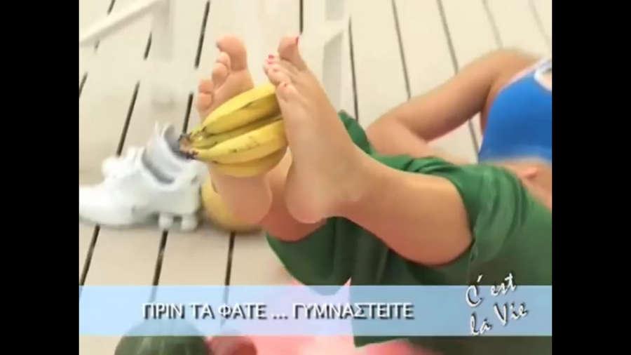 Christina Paziou Feet