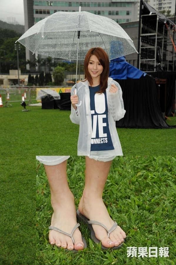 Shiga Lin Feet