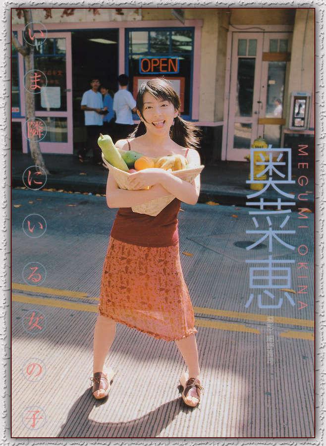 Megumi Okina Feet