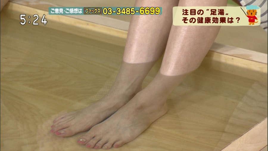 Aya Ueto Feet