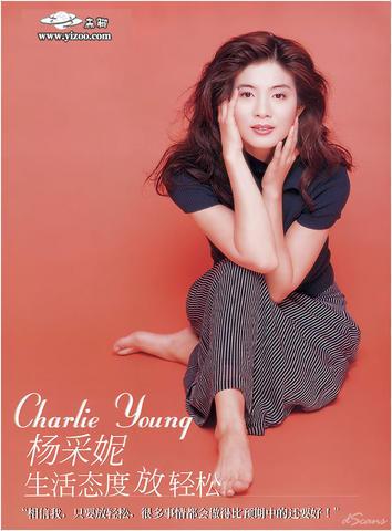 Charlie Yeung Feet